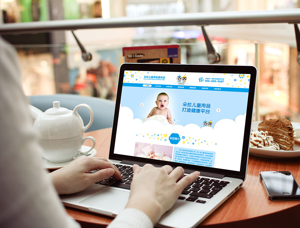 朵拉儿童用品连锁品牌VI设计+网站设计