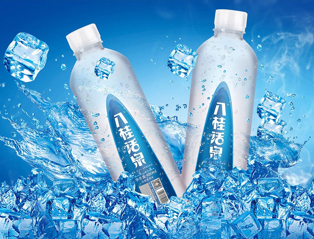 八桂活泉矿泉水瓶型包装万博manbetx手机登录网页