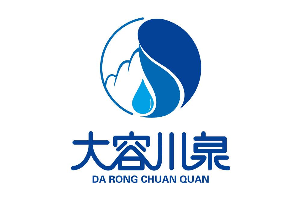 大容川泉包装饮用水(纯净水)标志+包装设计