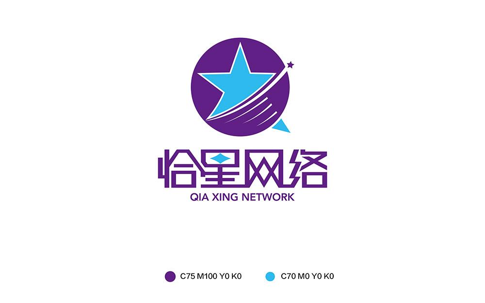 恰星网络标志+VI设计