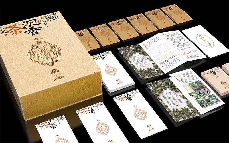 山渐青沉香茶礼盒包装设计07