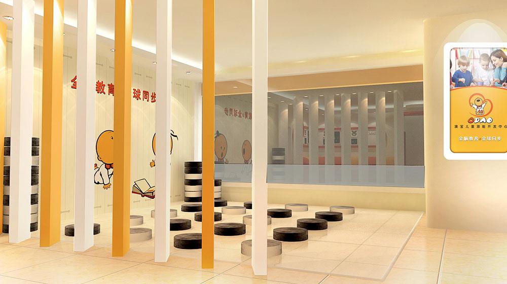 澳宝儿童早教中心连锁空间设计