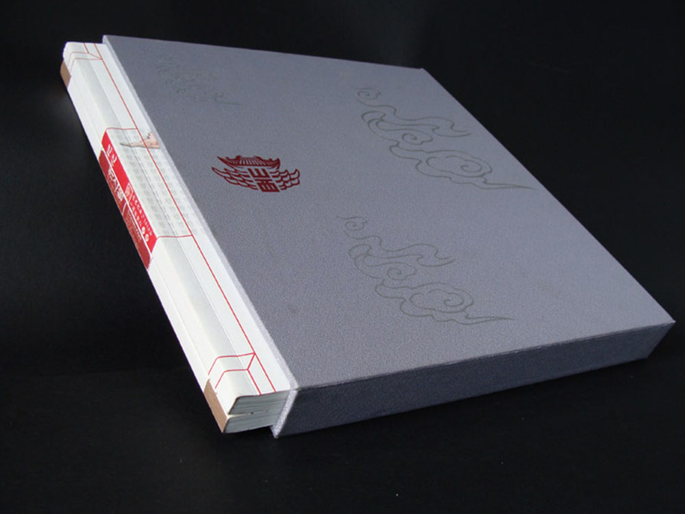 山西省参加上海世博会大型纪念画册设计
