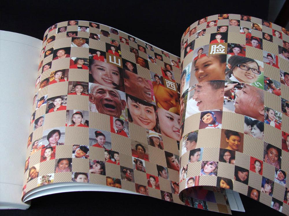 山西省参加上海世博会大型纪念画册vwin德赢下载地址