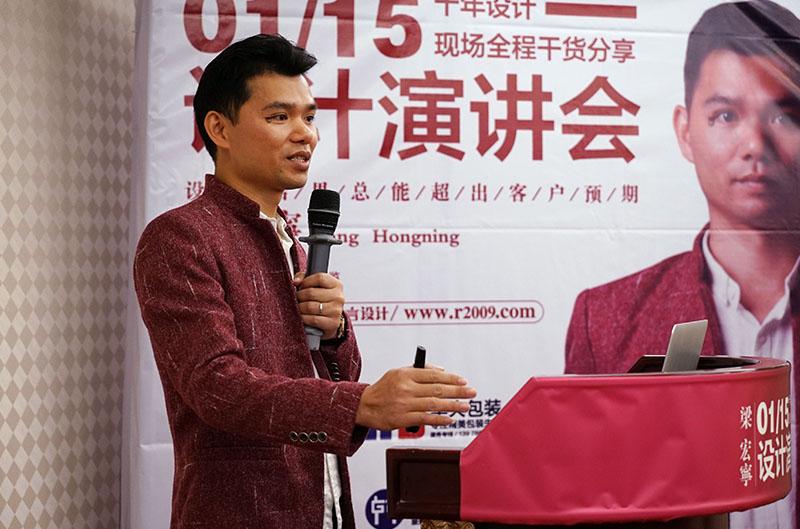德赢国际官网欢迎您CEO梁宏宁德赢vwin电脑版演讲会圆满成功!