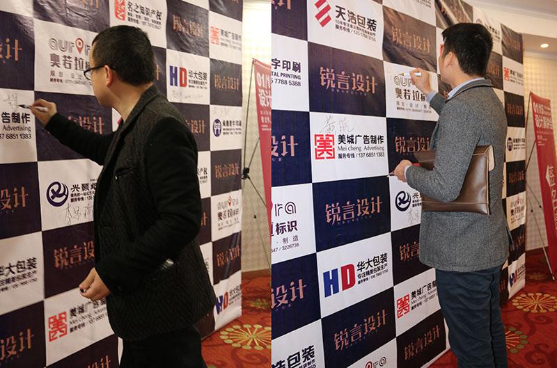 锐言CEO梁宏宁设计演讲会圆满成功!