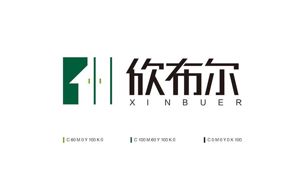 欣布尔整体衣柜品牌形象标志VI设计
