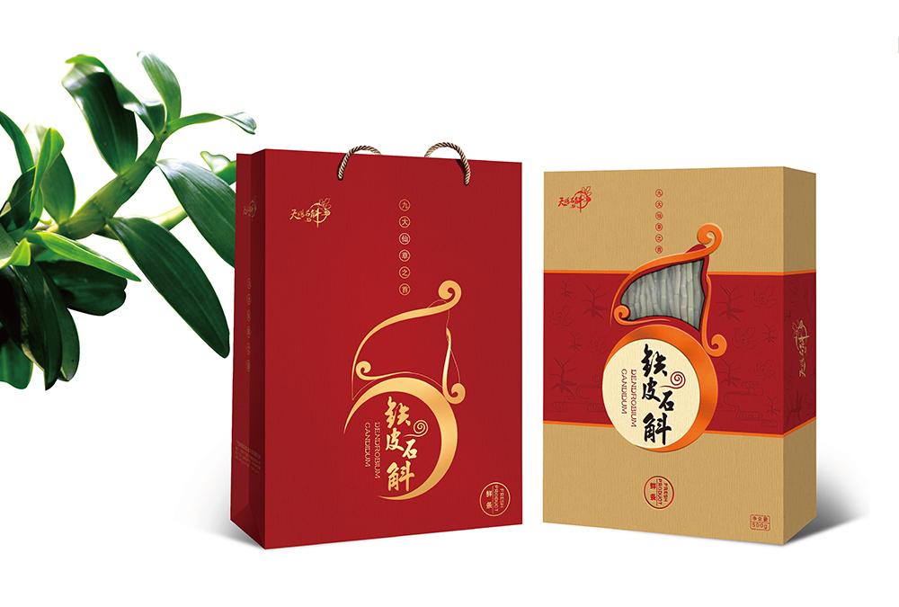 铁皮石斛高端礼盒包装设计