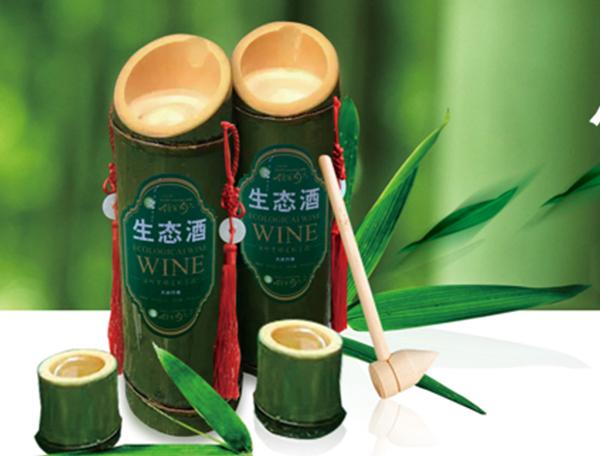 领南尚品生态竹子酒携手vwin德赢体育网址vwin德赢下载地址