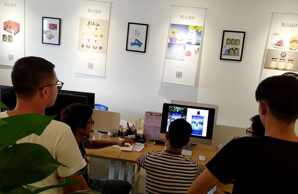 广西大明山泉推广海报设计-客户再一次深入沟通推广物料内容