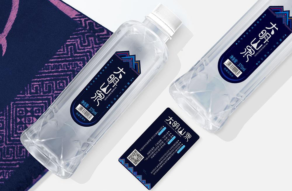 广西大明山泉包装设计-瓶型效果图展示效果04
