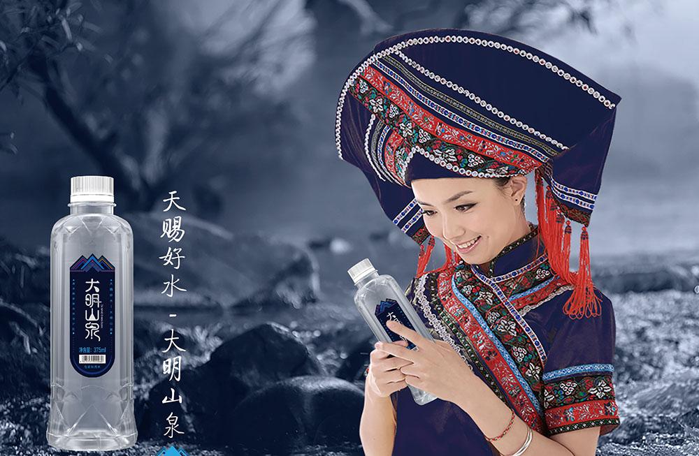 广西大明山泉包装设计-瓶型效果图展示效果02