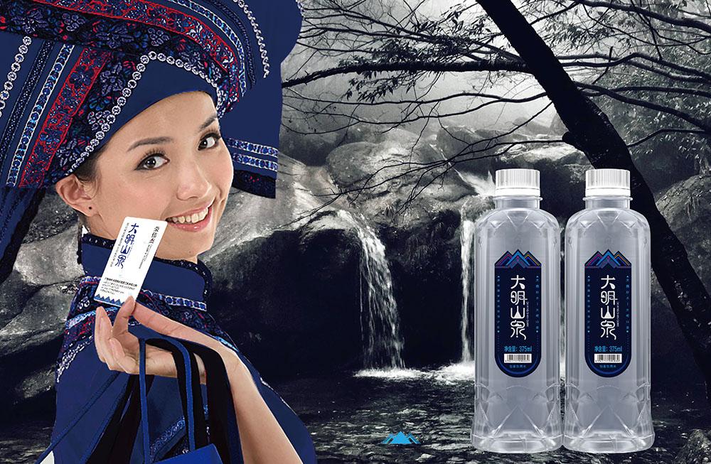 广西大明山泉包装设计-瓶型效果图展示效果03