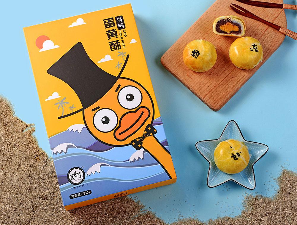 麦香皇海鸭蛋黄酥电商包装设计,来自广西北部湾红树林!