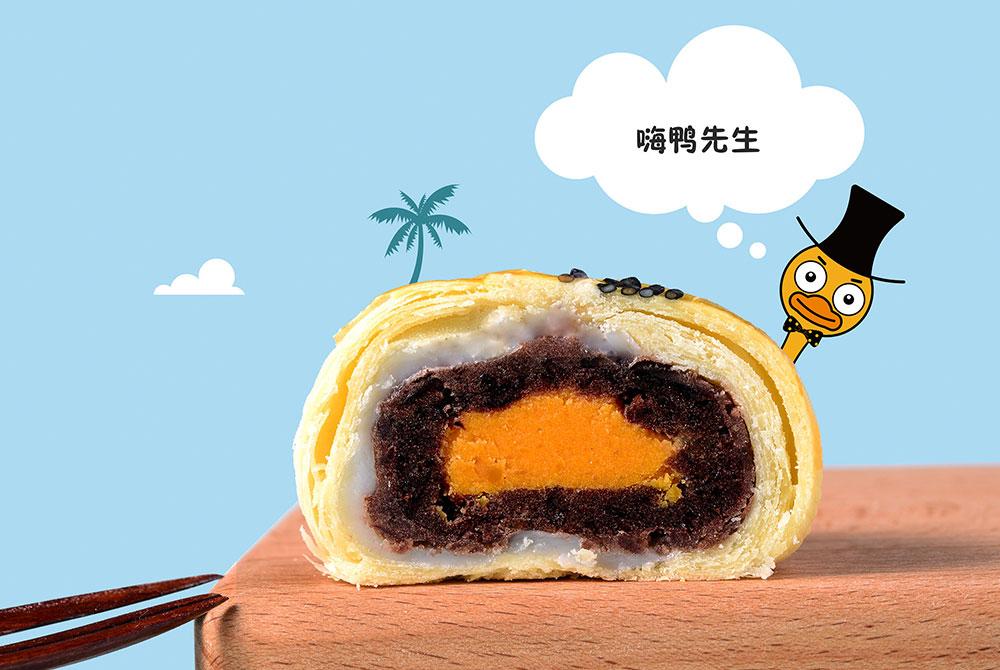 麦香皇海鸭蛋黄酥电商包装万博manbetx手机登录网页,来自广西北部湾红树林!