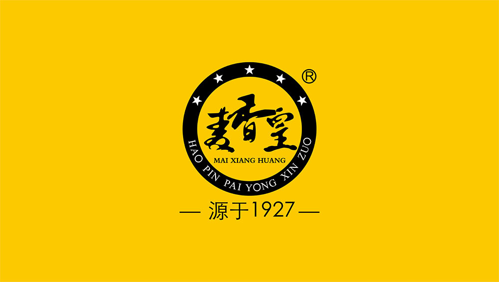 麦香皇海鸭蛋黄酥电商包装vwin德赢下载地址,来自广西北部湾红树林!