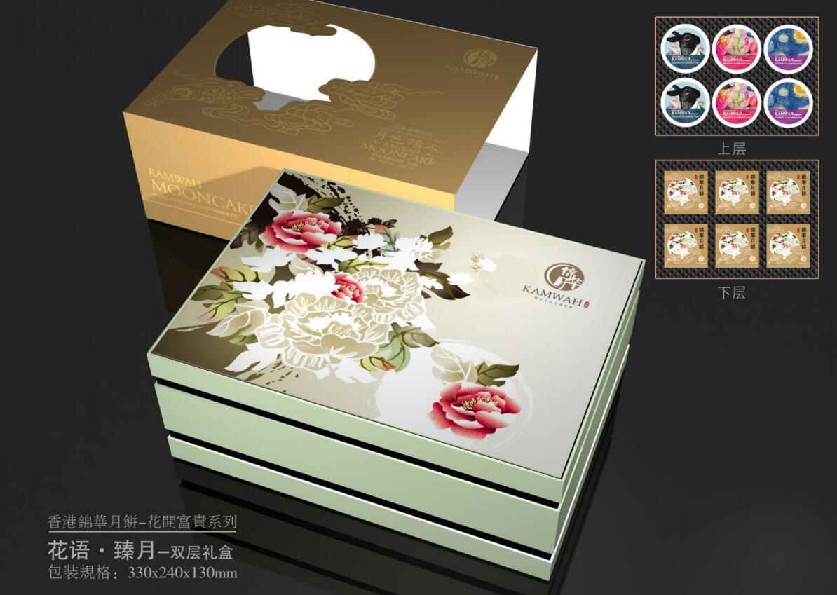 香港锦华月饼包装德赢vwin电脑版0