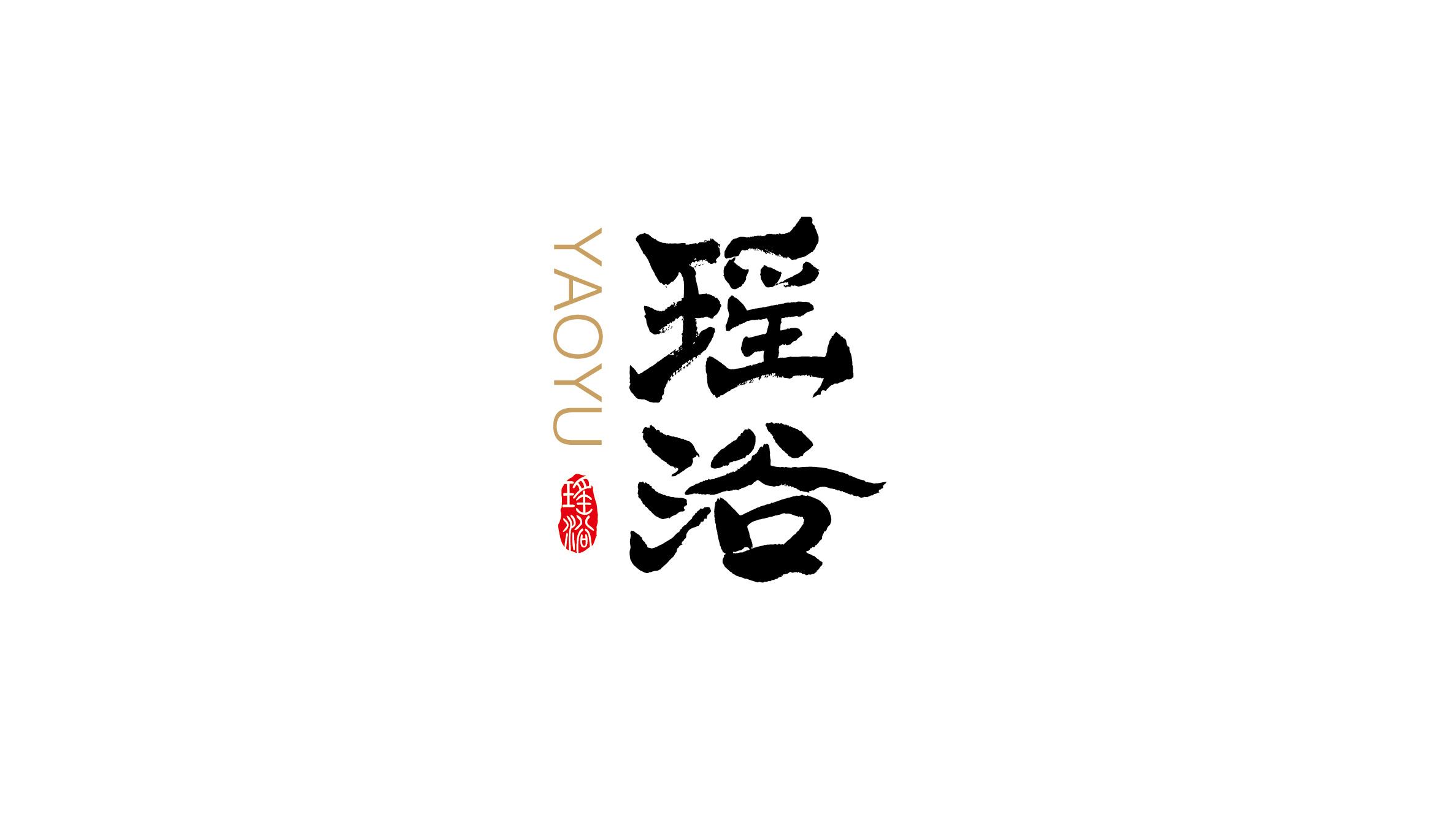 广西瑶族特色产品包装设计!