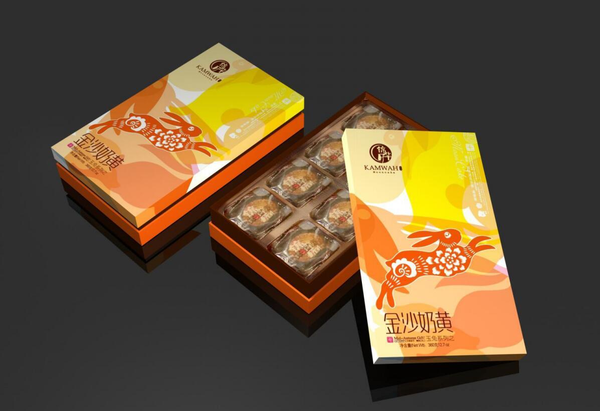 香港锦华月饼包装设计08