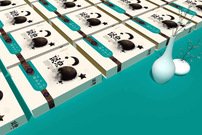 金秀金圣堂瑶浴产品包装设计家庭系列01