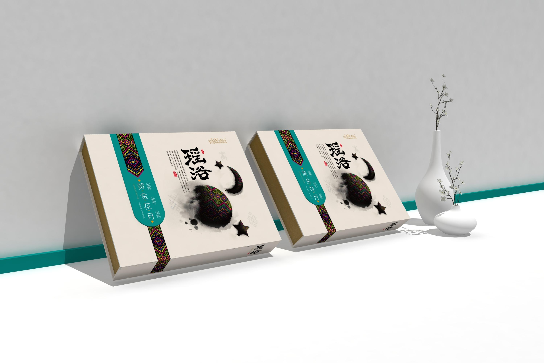 金秀金圣堂瑶浴产品包装设计家庭系列04