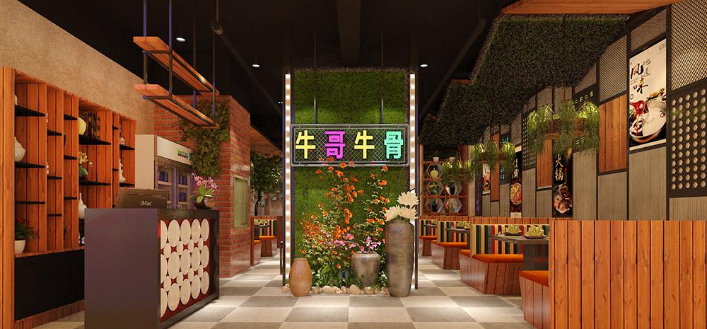 牛哥牛骨餐厅空间设计01