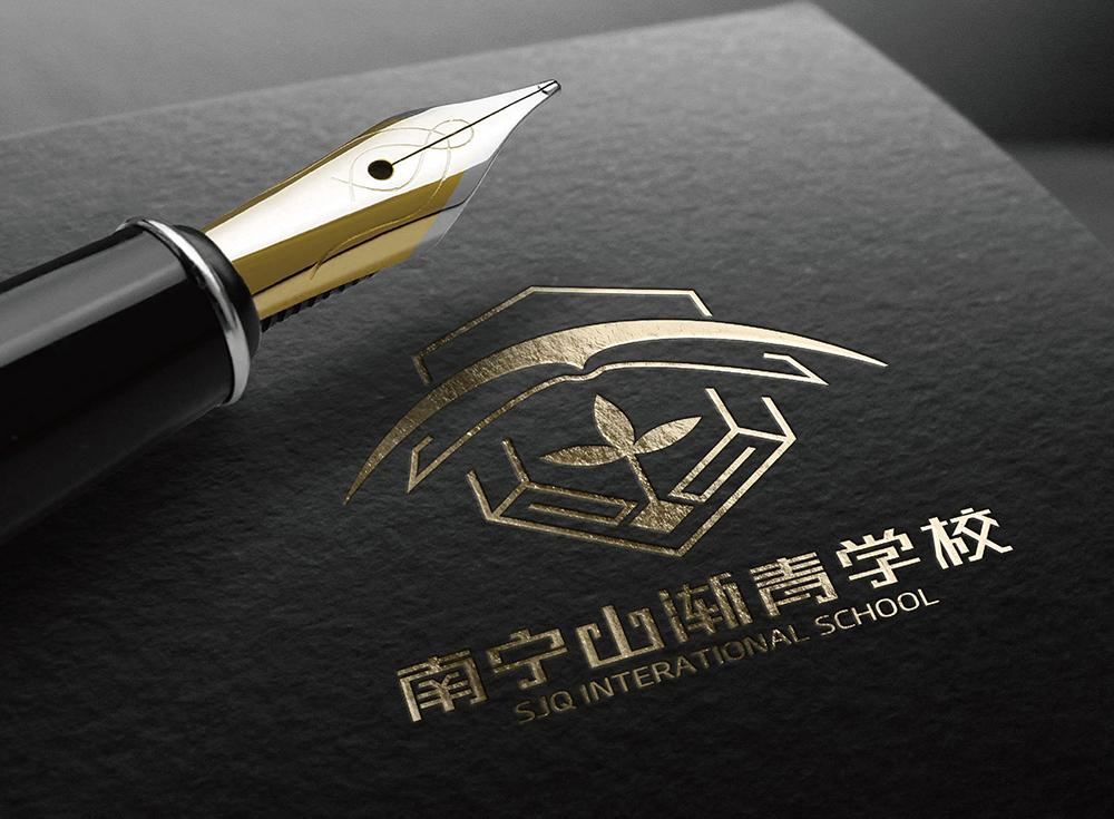 南宁山渐青学校品牌形象设计,助力学校品牌打造。