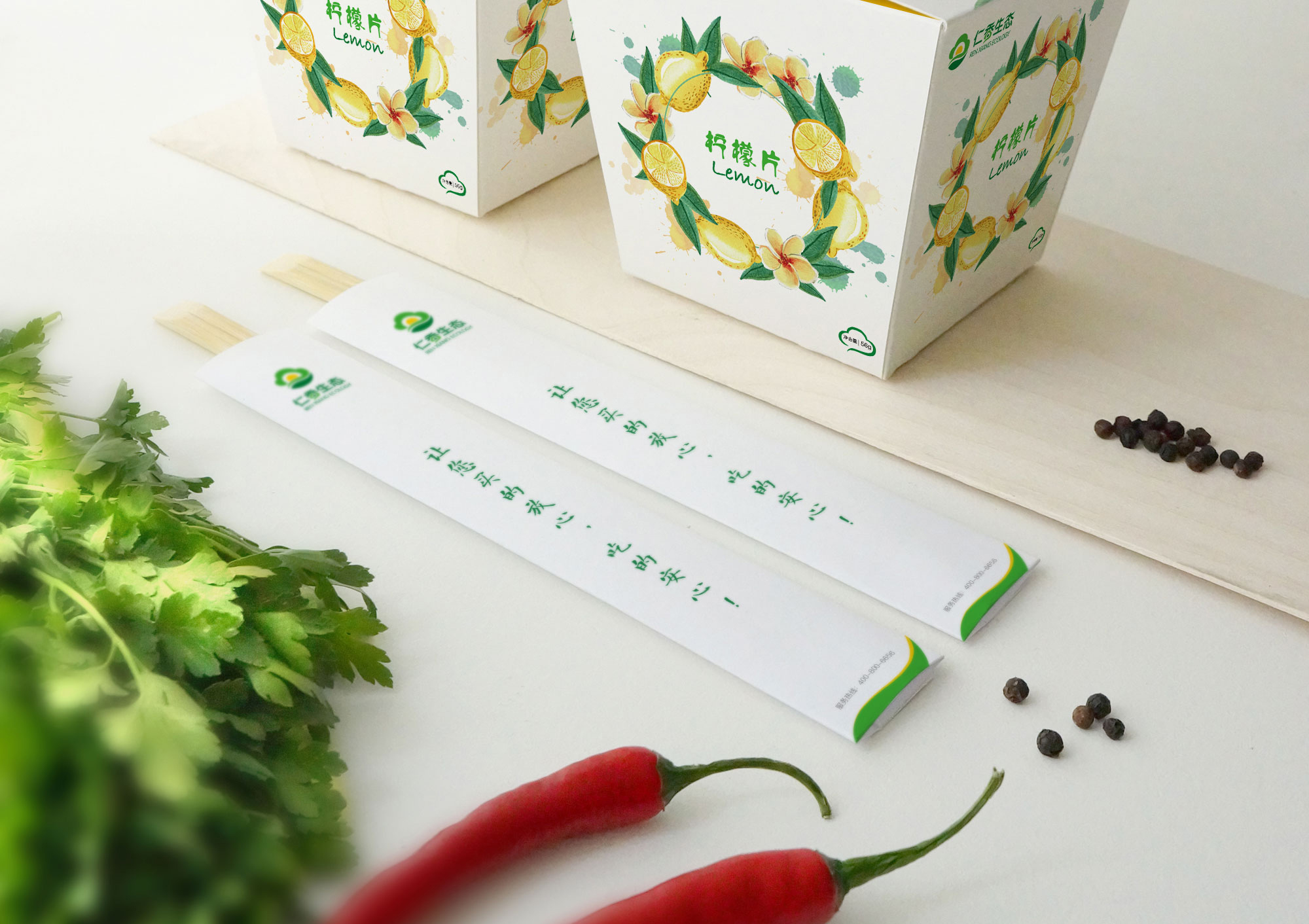 仁香生态农业品牌vi设计