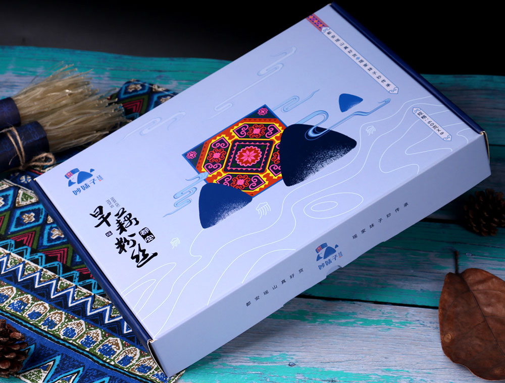 广西都安土特产品牌包装策划设计