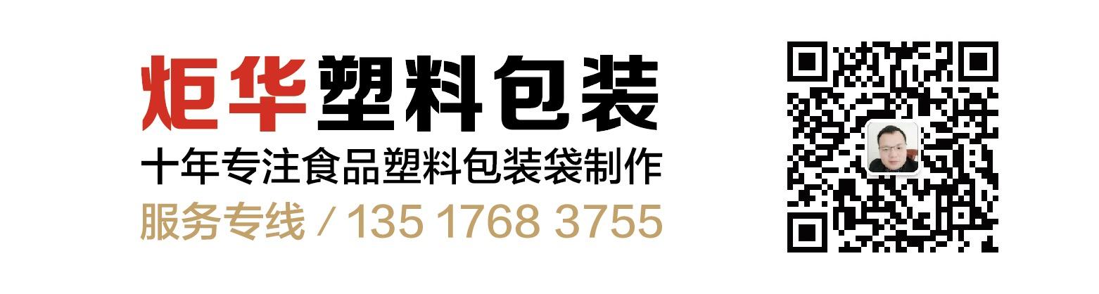 万博manbetx官网手机登录CEO梁宏宁演讲会于南宁国际会展中心圆满结束!广西万博manbetx手机登录网页界盛会《2019万博manbetx手机登录网页突围》
