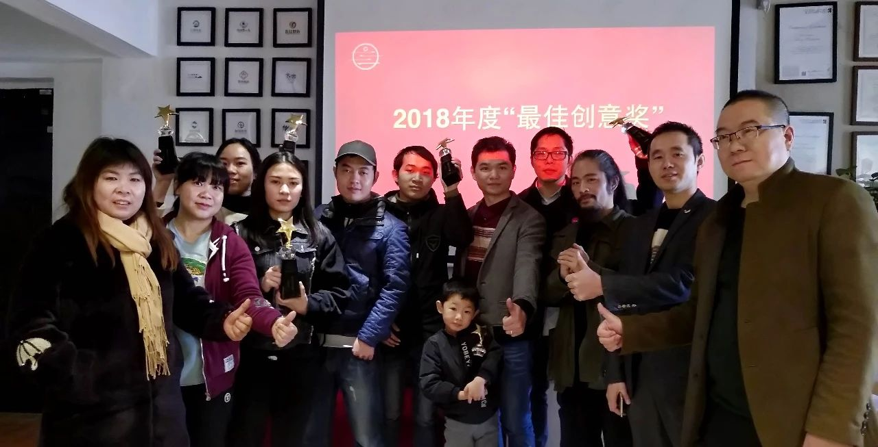 德赢国际官网欢迎您德赢vwin电脑版2019年会梁宏宁主题演讲《起航》