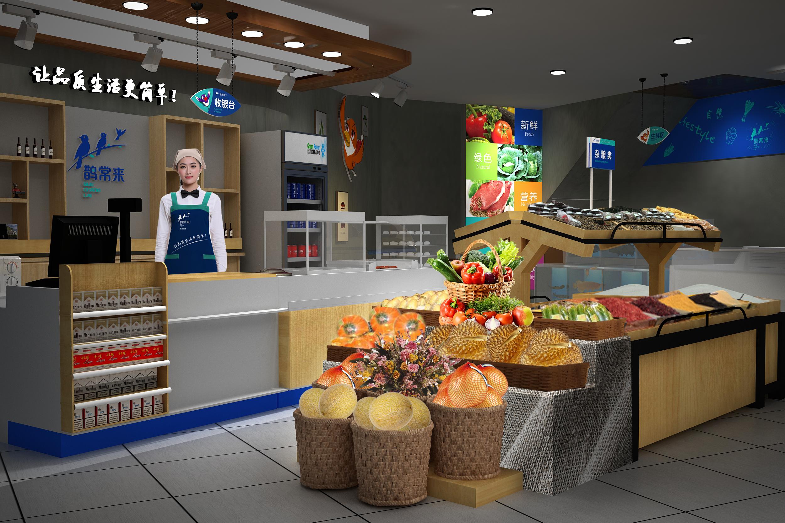 鹊常来生活超市全国连锁品牌策划设计