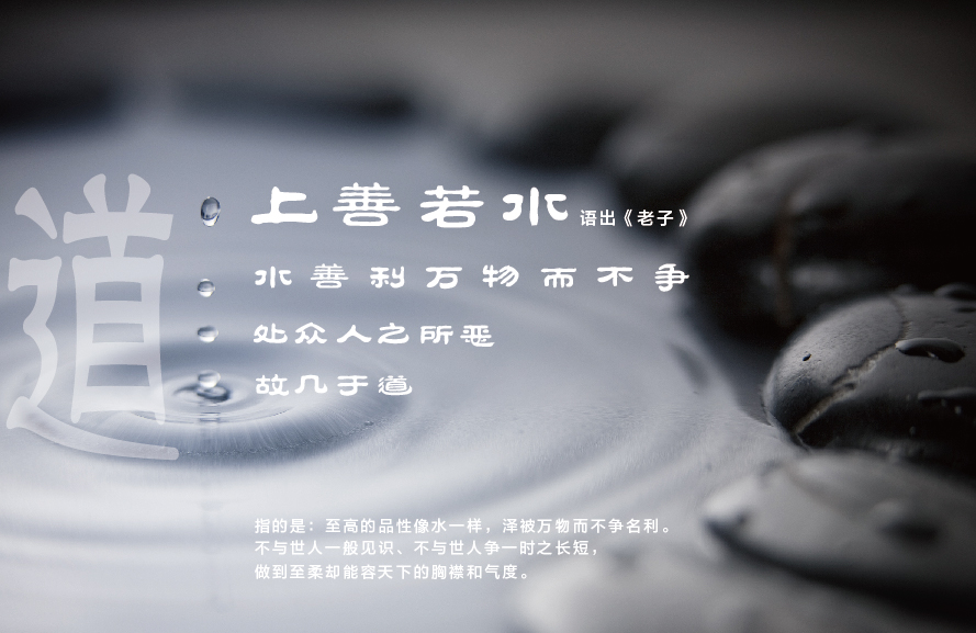 深圳延億泉天然泉水万博体育app下载不了