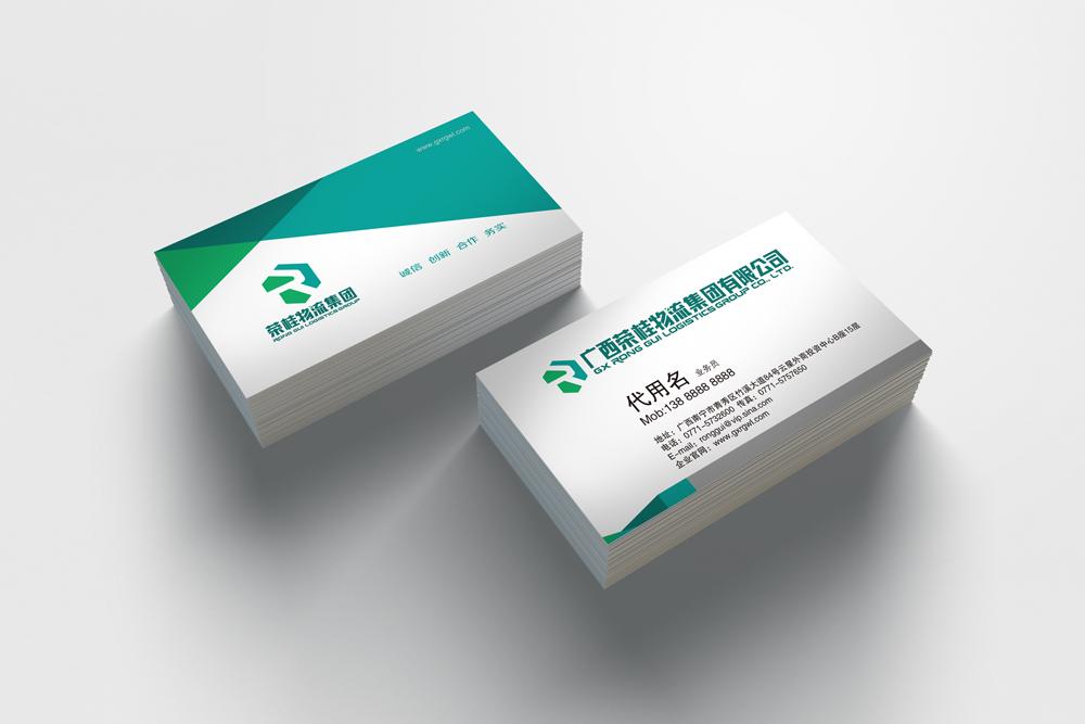 广西荣桂集团