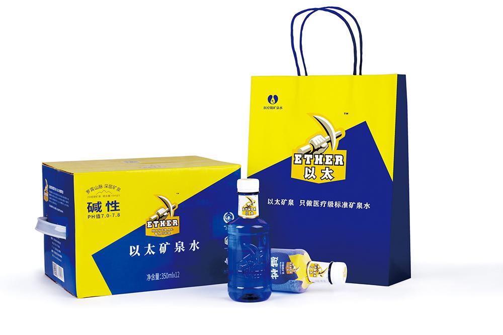 深圳以太矿泉水品牌