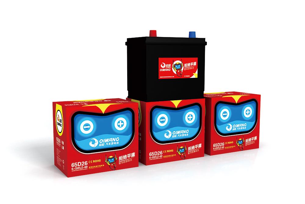 启旺蓄电池品牌