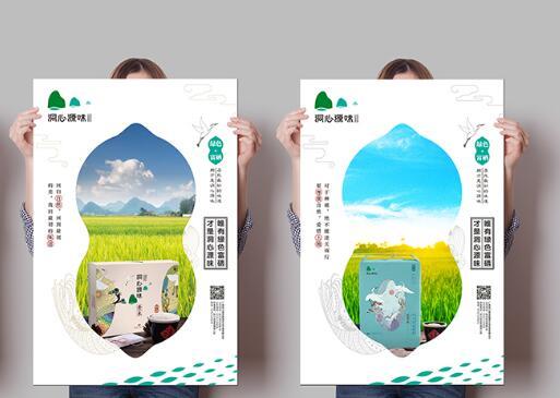 企业拥有好的广州标志设计有哪些作用